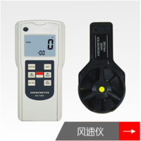 Widely used in data collection for boiler, refrigeration industry, ventilation duct, environment monitor.