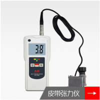 The Belt Tension Meter Mainly use for automotive belt tension measurement, also can measure and adjust ribbon.