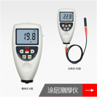 Users  can  get  continuous, good  repetitive  and  precise measurements. Separate Type can provide  several  type  probe.
