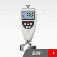 The Sponge Hardness Tester applicable to measure hardness of soft foam material and polyurethane foam rubber products.